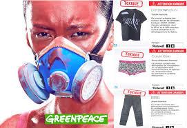 toxicite vetement 2